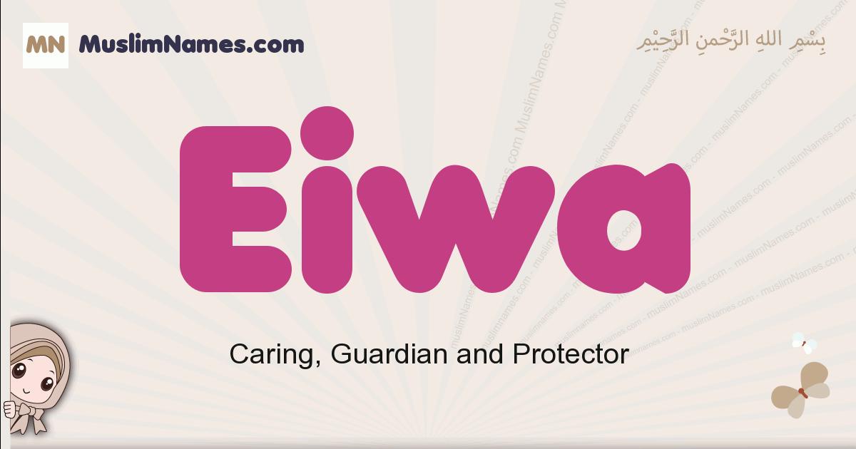 Eiwa muslim boys name and meaning, islamic boys name Eiwa
