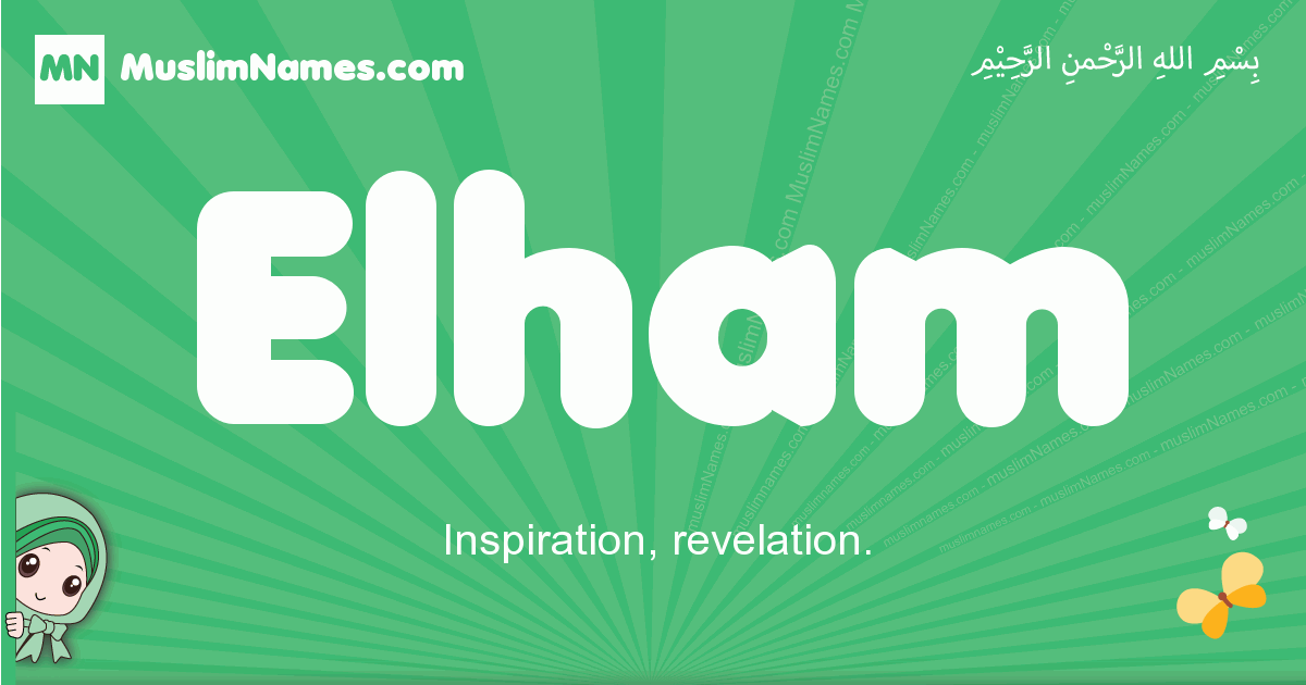 elham arabic girl name and meaning, quranic girls name elham