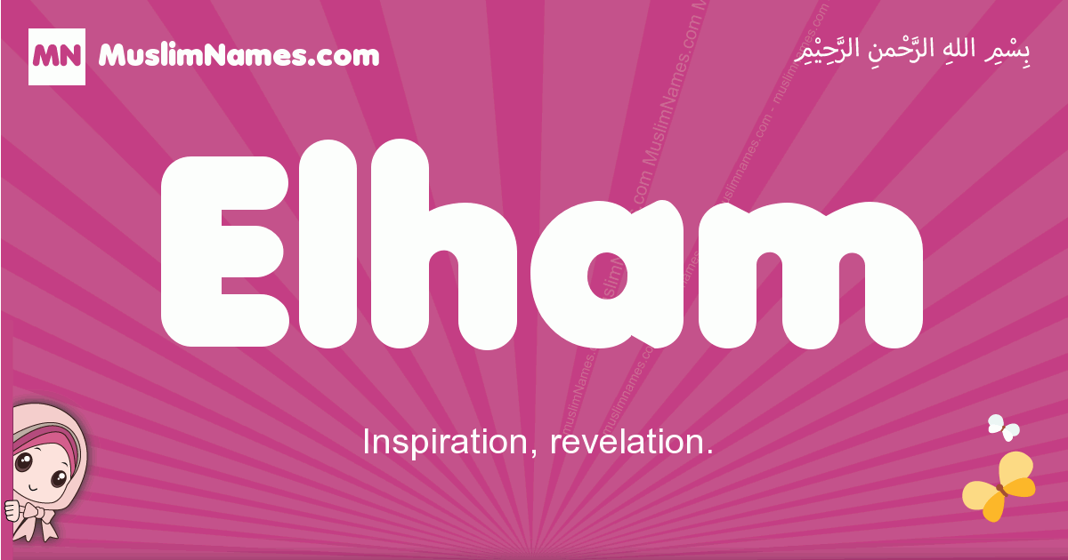 elham arabic girls name and meaning, muslim girl name elham