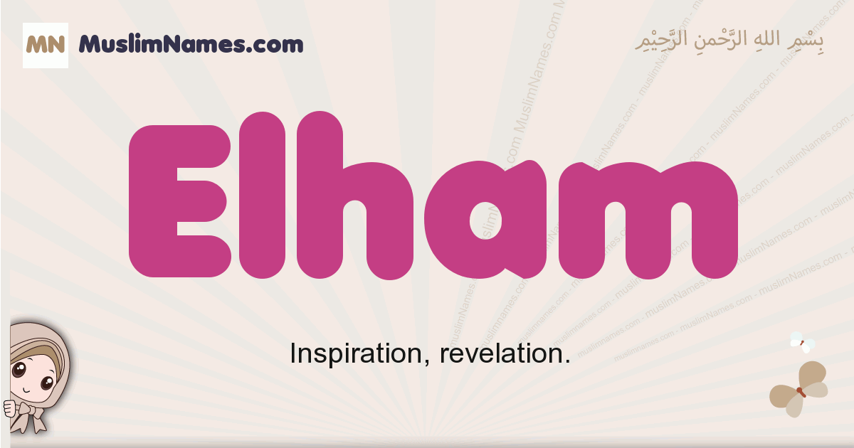 Elham muslim girls name and meaning, islamic girls name Elham