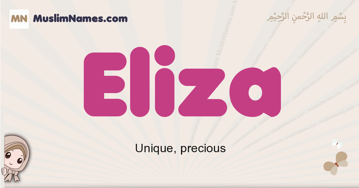 eliza muslim girls name and meaning, islamic girls name eliza