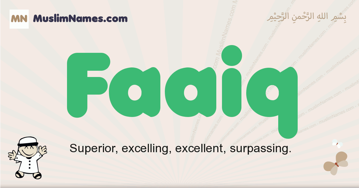 Faaiq muslim boys name and meaning, islamic boys name Faaiq