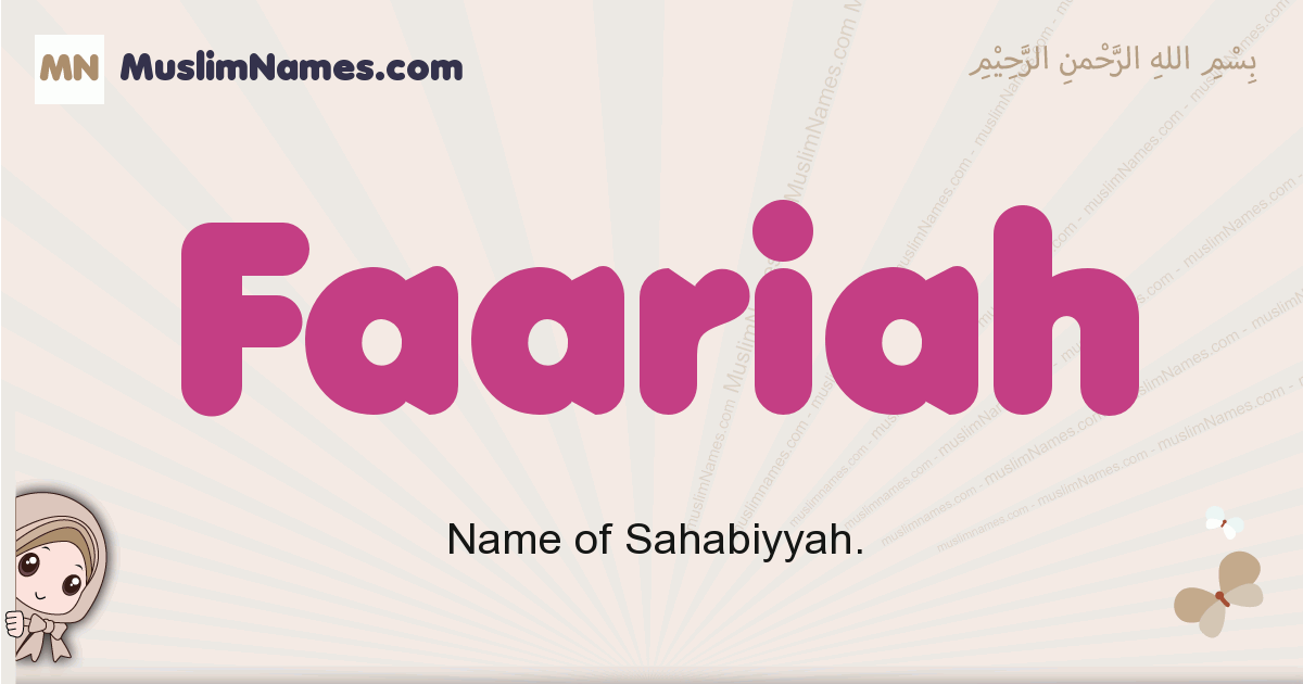 Faariah muslim girls name and meaning, islamic girls name Faariah