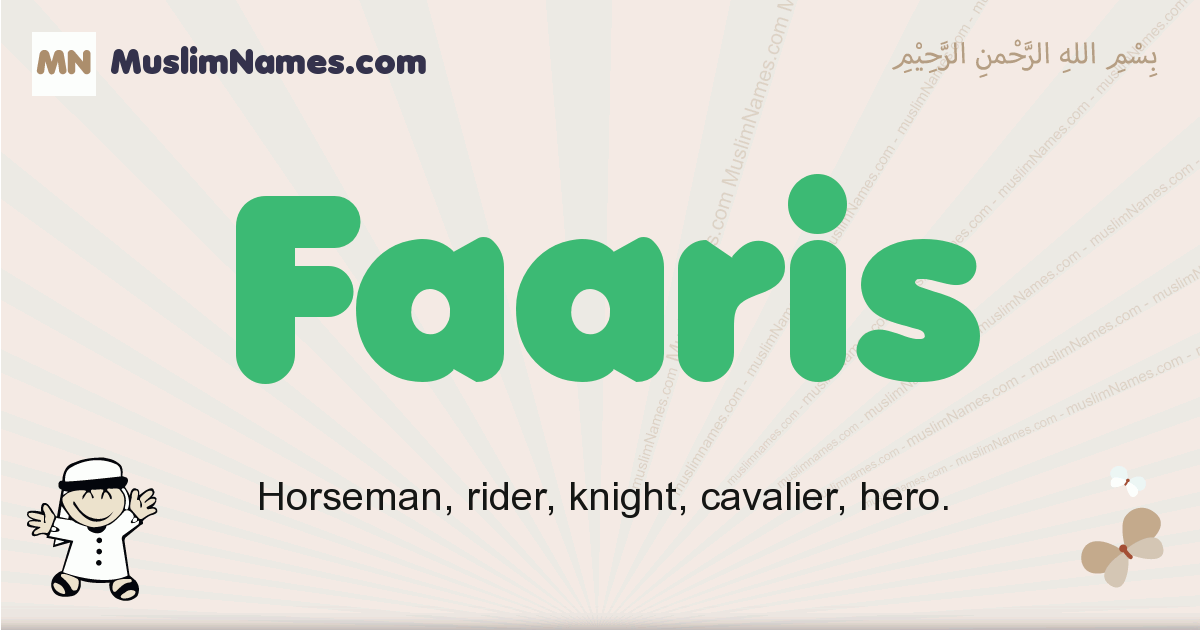 Faaris muslim boys name and meaning, islamic boys name Faaris