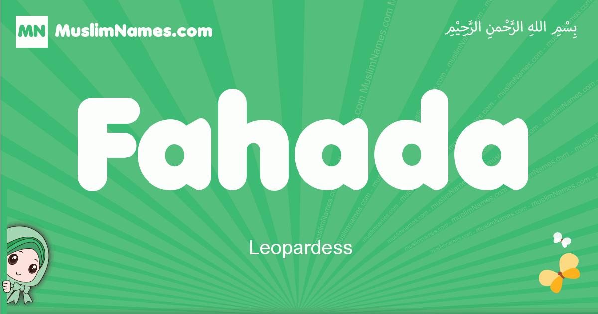 fahada arabic girl name and meaning, quranic girls name fahada