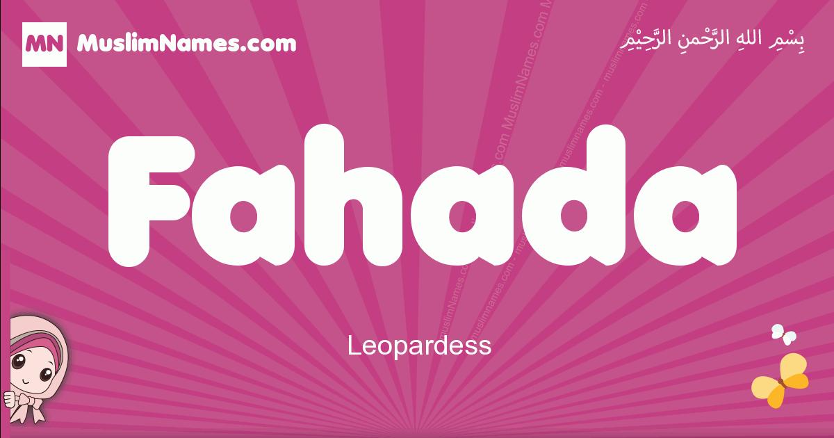 fahada arabic girls name and meaning, muslim girl name fahada