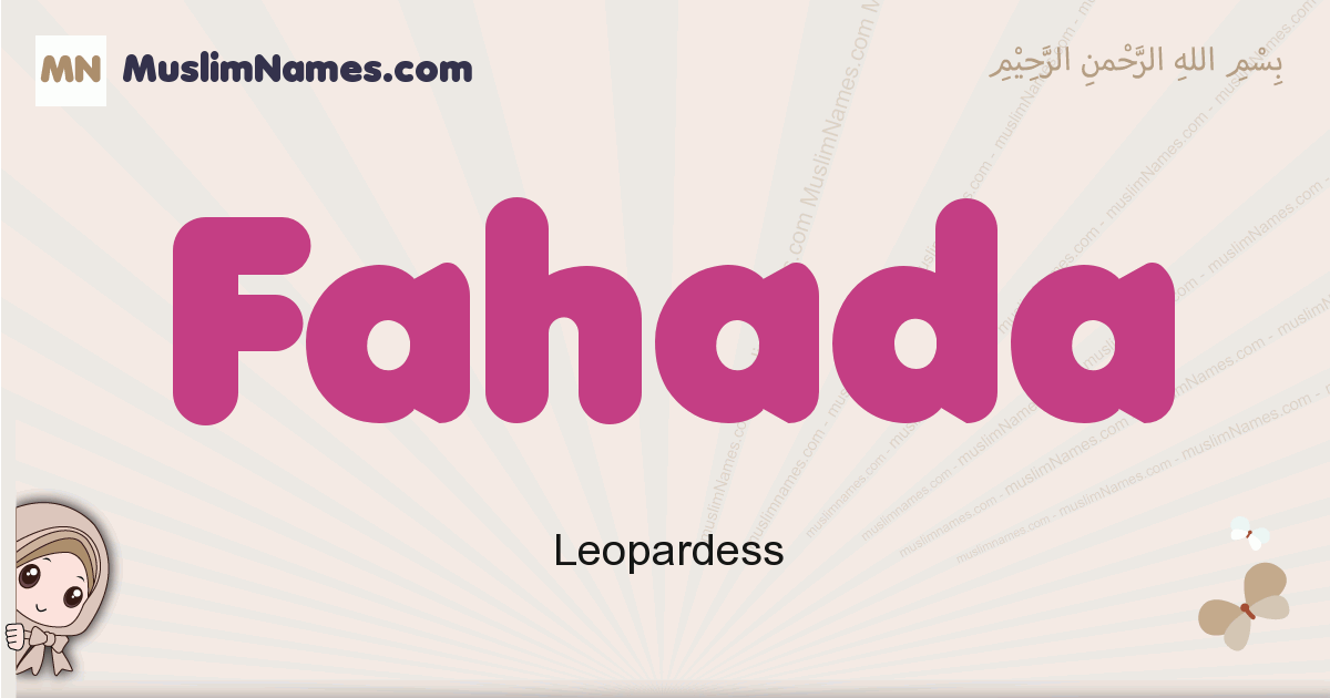 fahada muslim girls name and meaning, islamic girls name fahada
