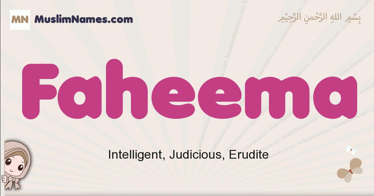 Faheema muslim girls name and meaning, islamic girls name Faheema