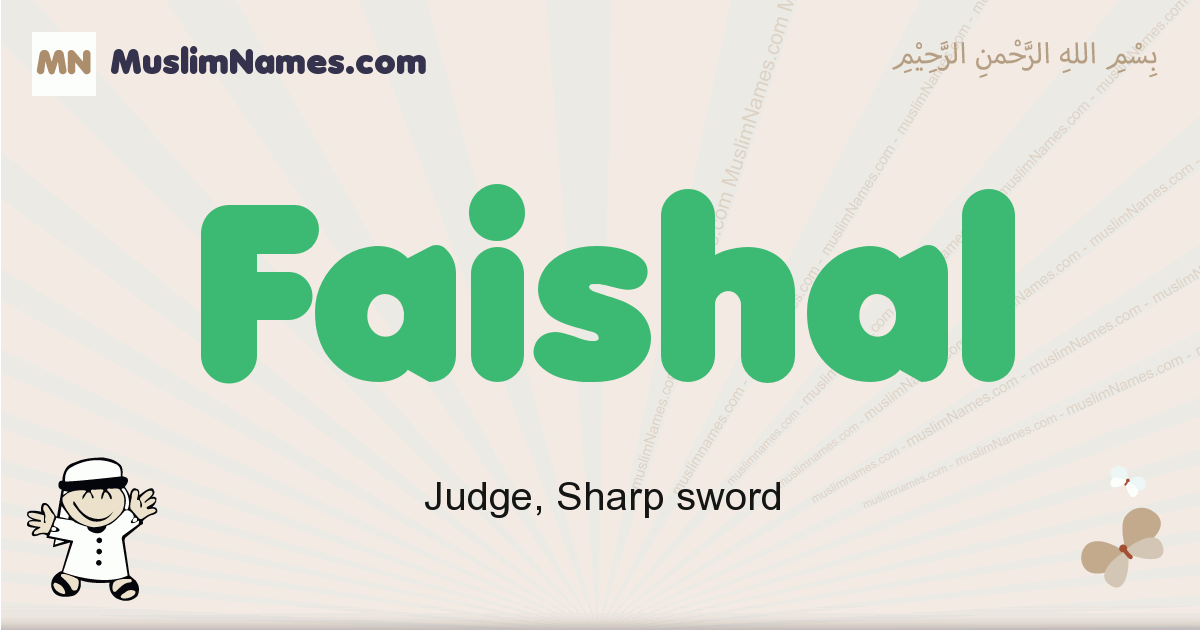 faishal muslim boys name and meaning, islamic boys name faishal