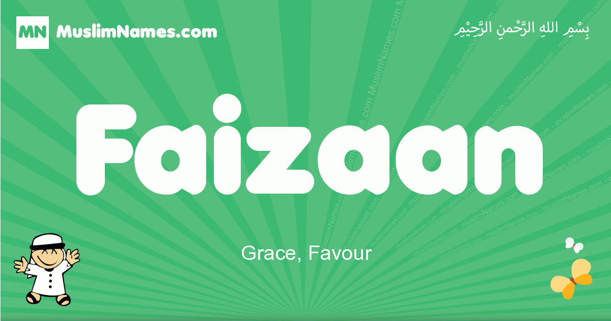 faizaan arabic boys name and meaning, quranic boys name faizaan