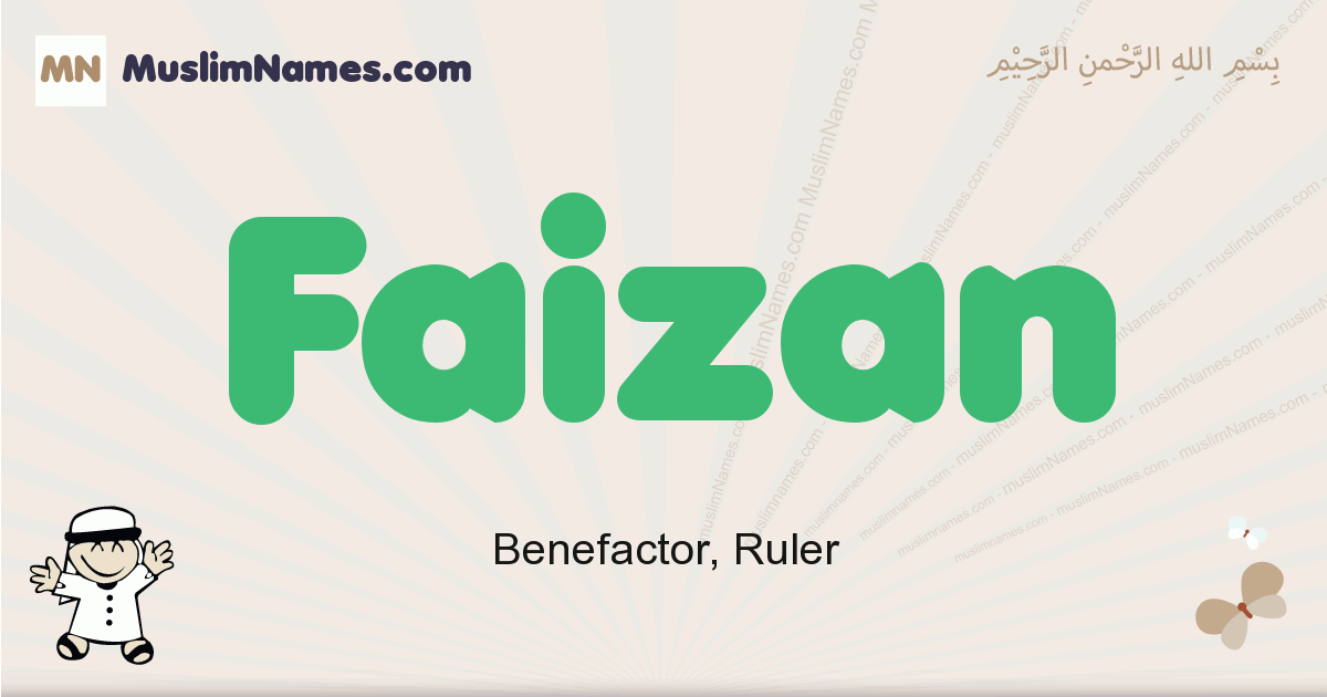 faizan muslim boys name and meaning, islamic boys name faizan