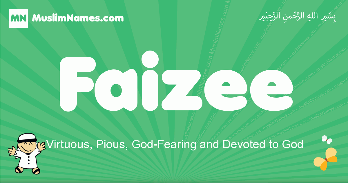 faizee arabic boys name and meaning, quranic boys name faizee
