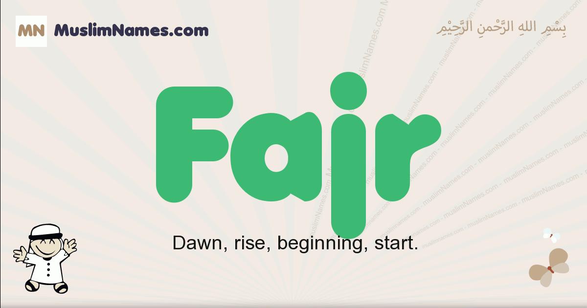 fajr muslim boys name and meaning, islamic boys name fajr