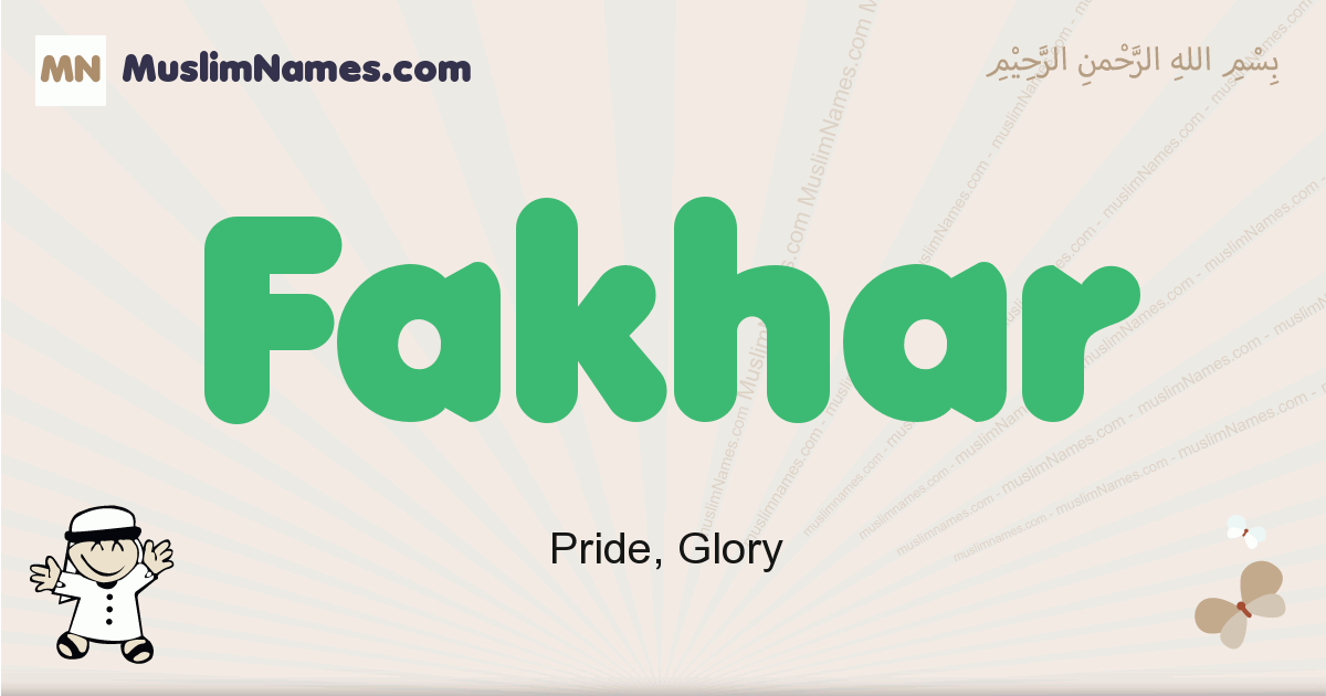 Fakhar muslim boys name and meaning, islamic boys name Fakhar