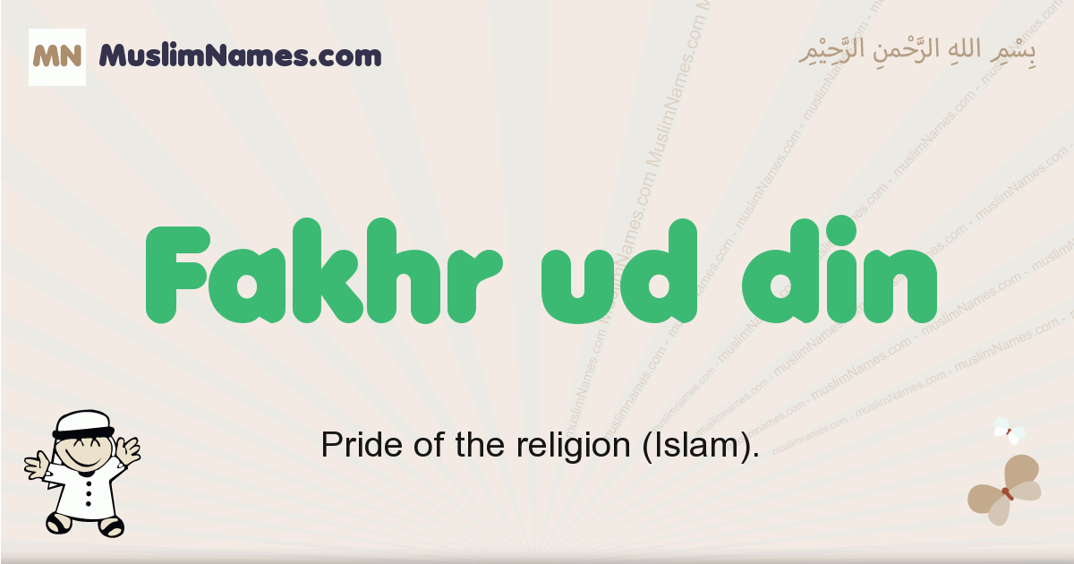 Fakhr Ud Din muslim boys name and meaning, islamic boys name Fakhr Ud Din