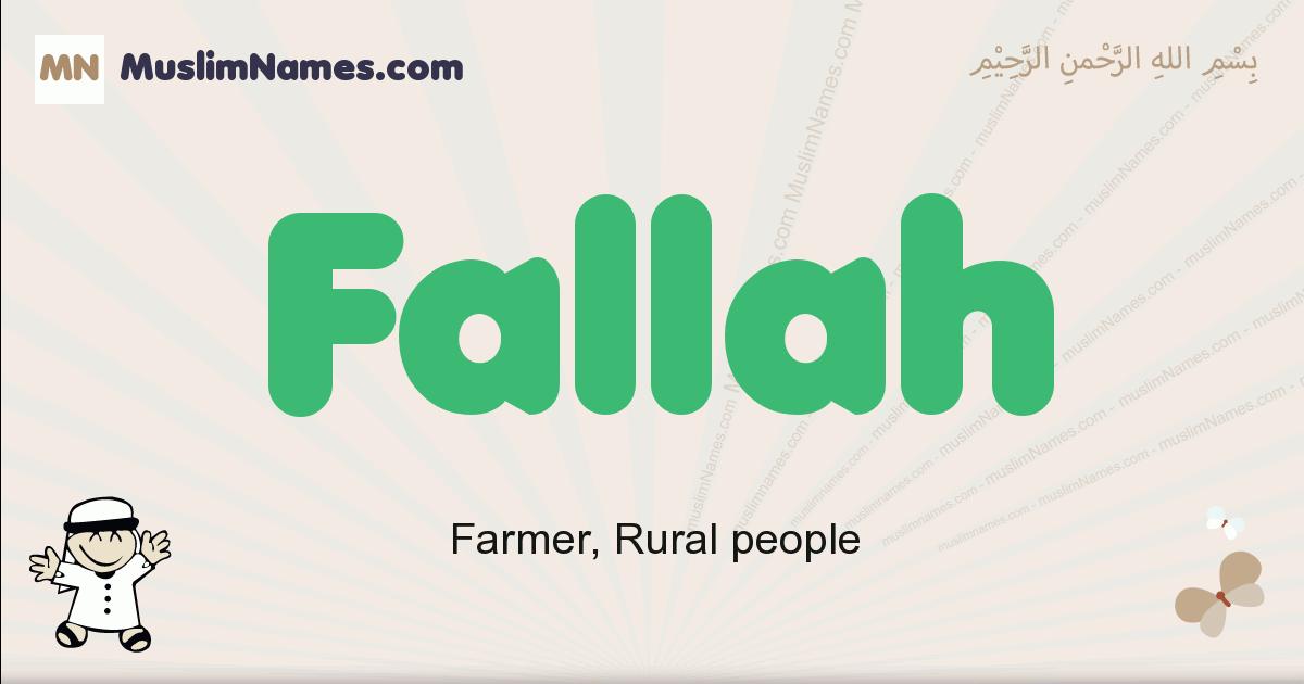 fallah muslim boys name and meaning, islamic boys name fallah