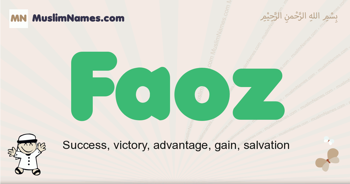 Faoz muslim boys name and meaning, islamic boys name Faoz