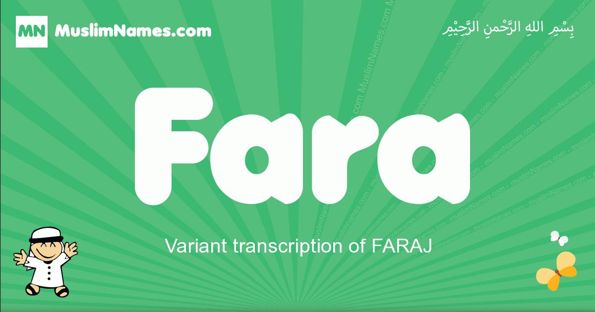 fara arabic boys name and meaning, quranic boys name fara