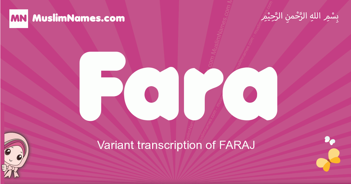 fara arabic girls name and meaning, quranic girls name fara