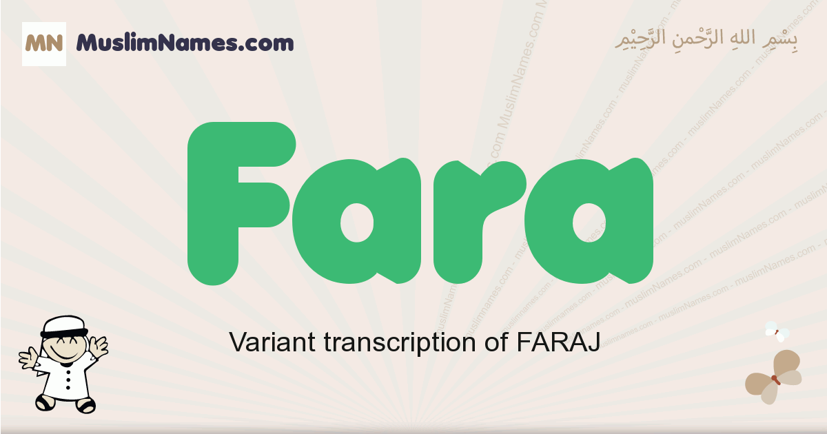 Fara muslim boys name and meaning, islamic boys name Fara