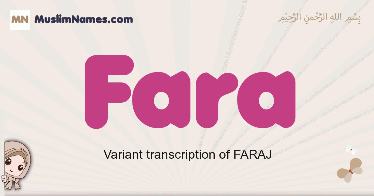 Fara muslim boys name and meaning, islamic boys name Fara