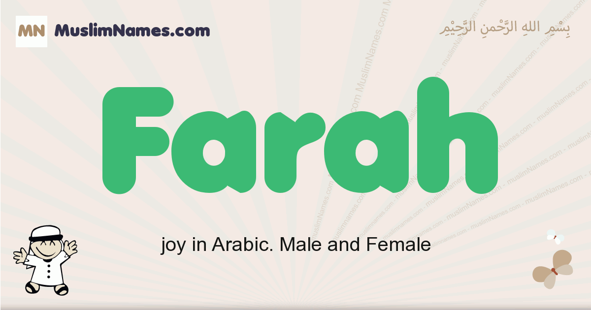 Farah muslim boys name and meaning, islamic boys name Farah