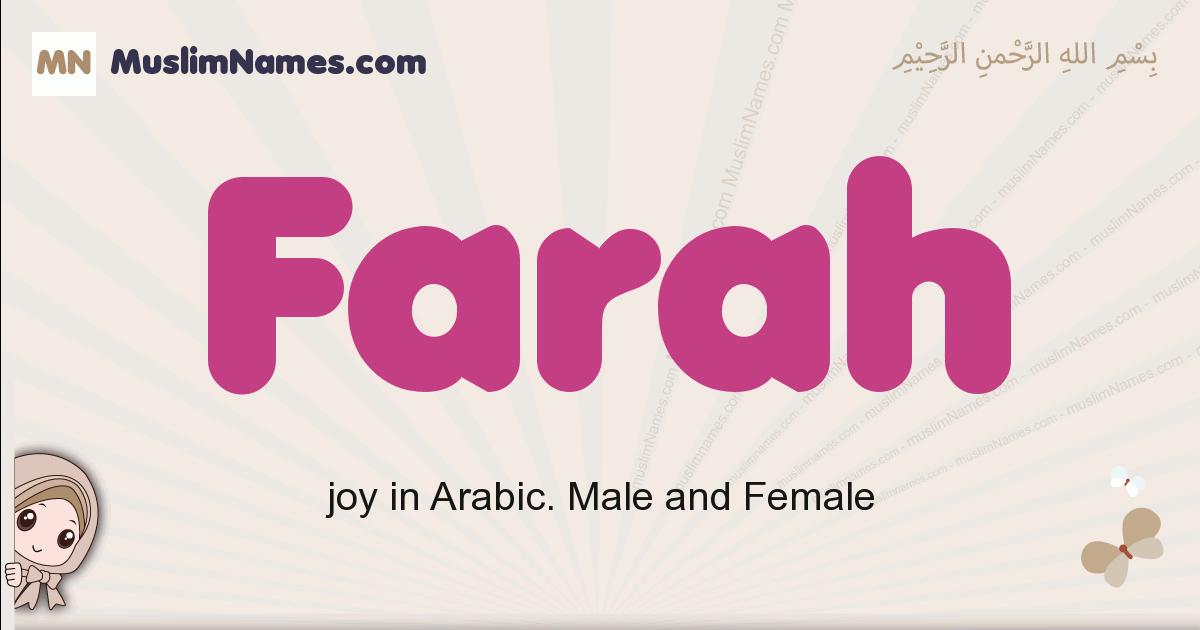 Farah muslim boys name and meaning, islamic boys name Farah