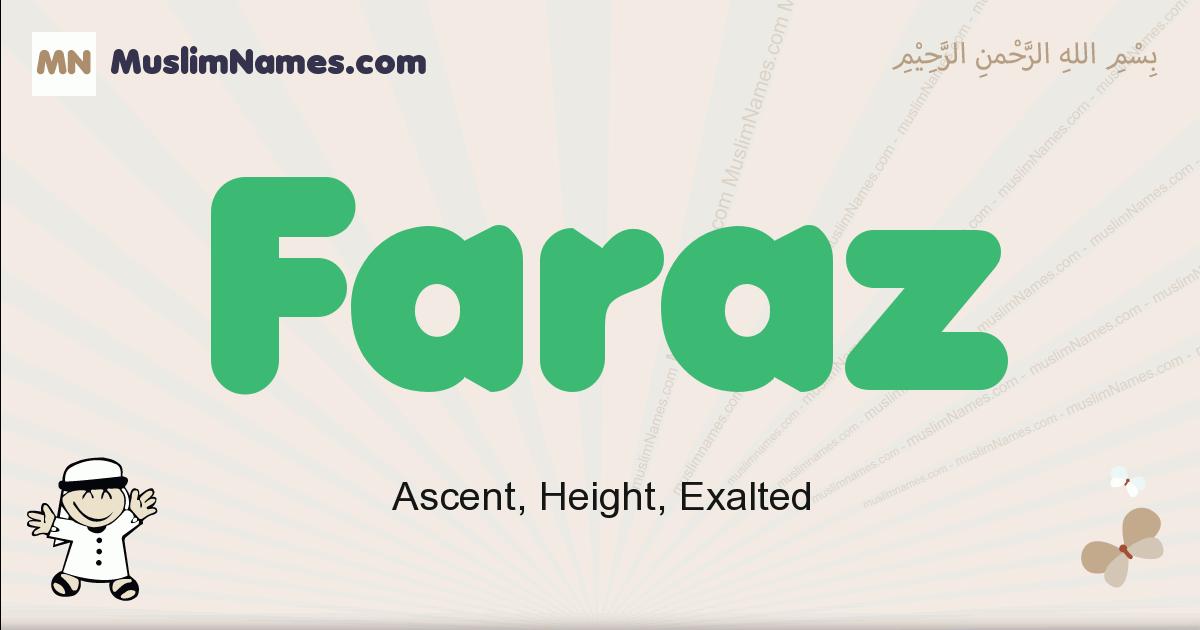 Faraz muslim boys name and meaning, islamic boys name Faraz