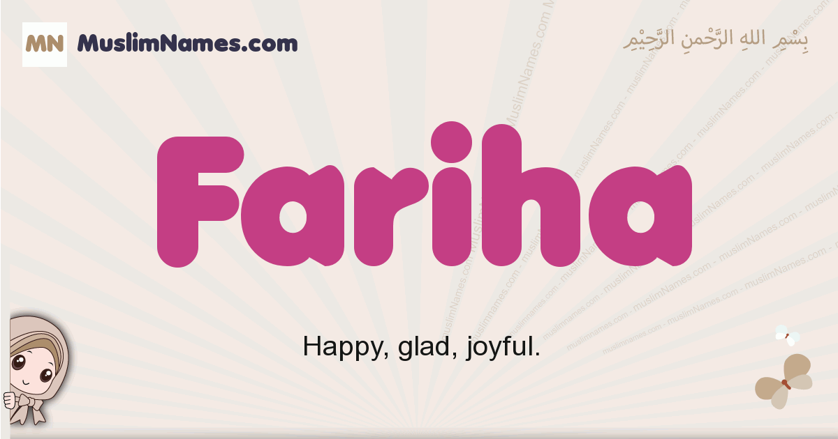 Fariha muslim girls name and meaning, islamic girls name Fariha