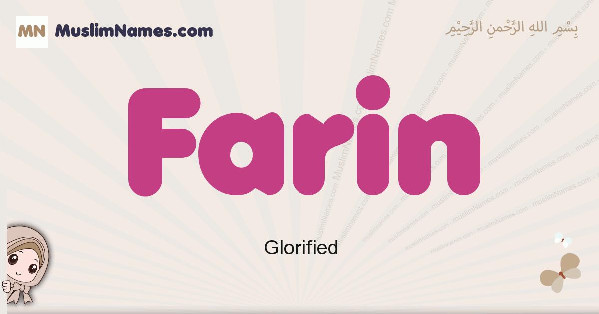 Farin muslim girls name and meaning, islamic girls name Farin