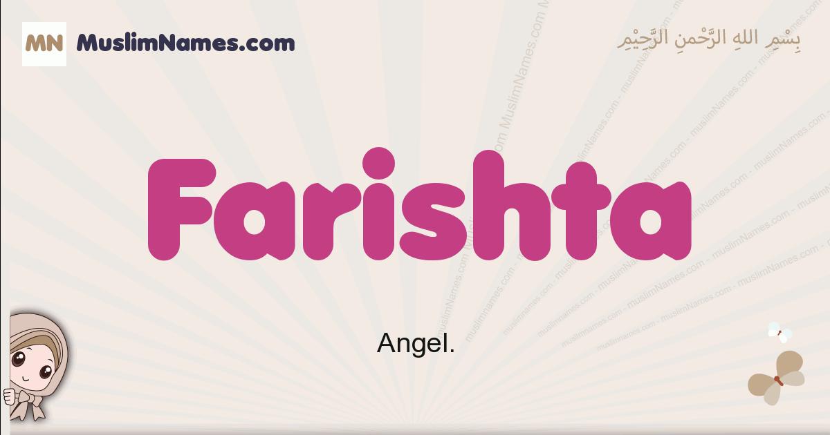 Farishta muslim girls name and meaning, islamic girls name Farishta