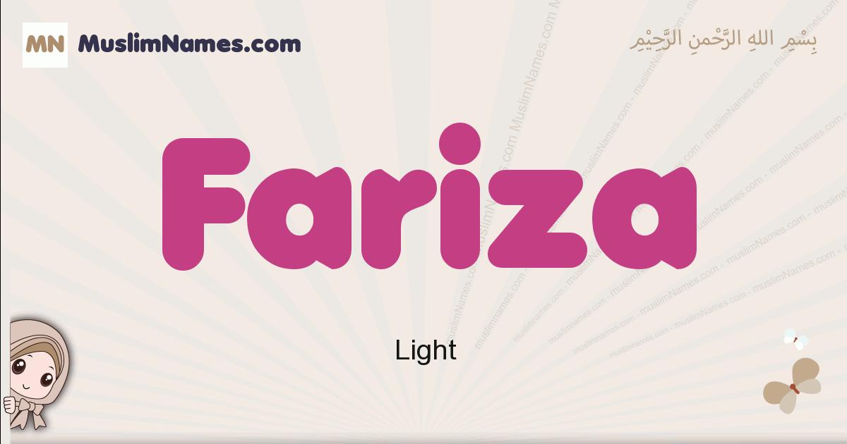 Fariza muslim girls name and meaning, islamic girls name Fariza