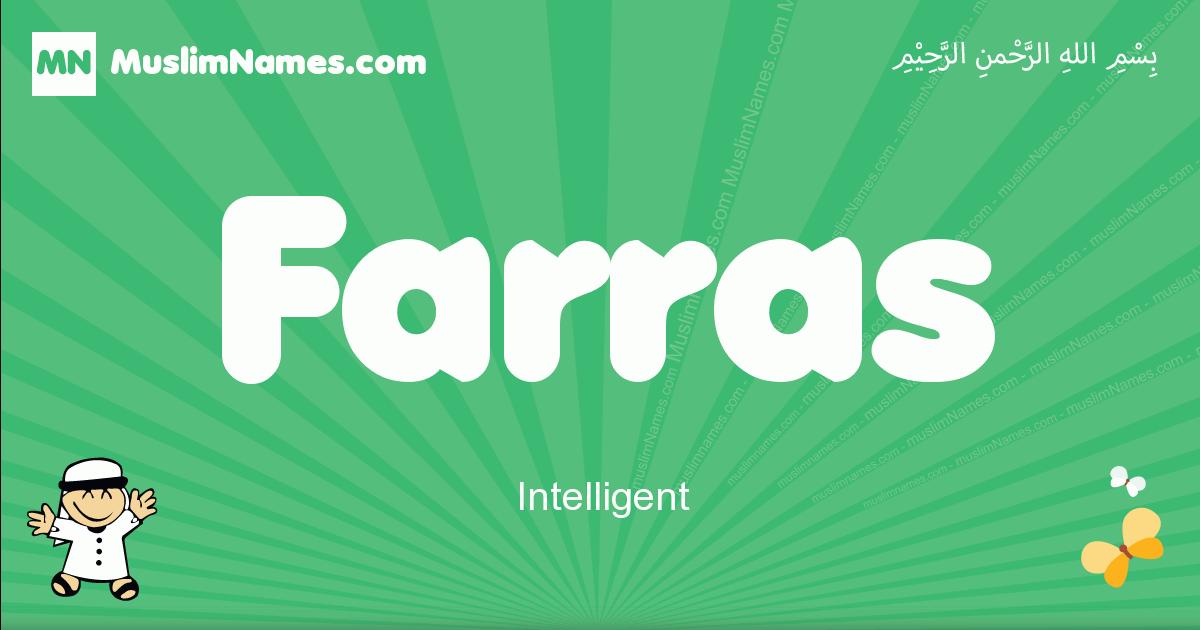 farras arabic boys name and meaning, quranic boys name farras