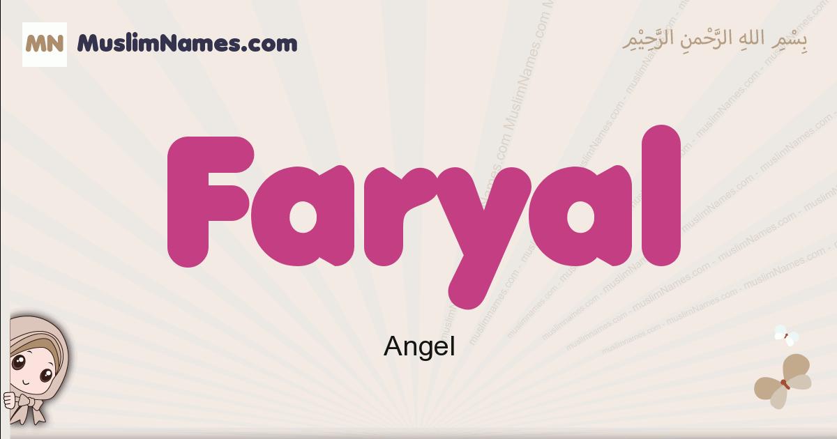 Faryal muslim girls name and meaning, islamic girls name Faryal