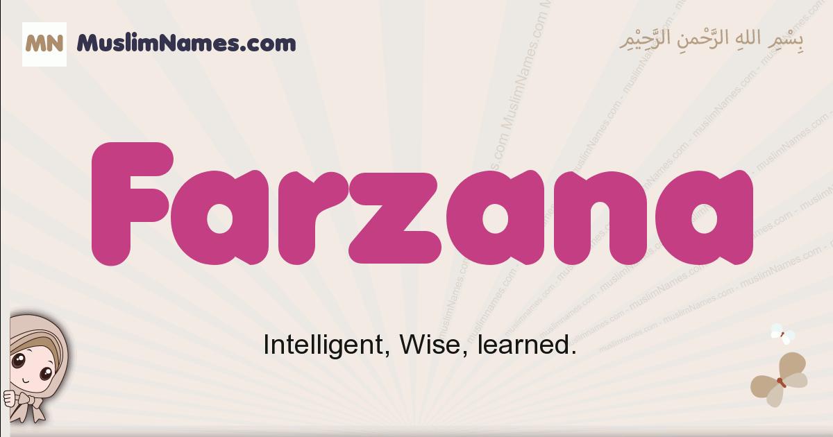 Farzana muslim girls name and meaning, islamic girls name Farzana