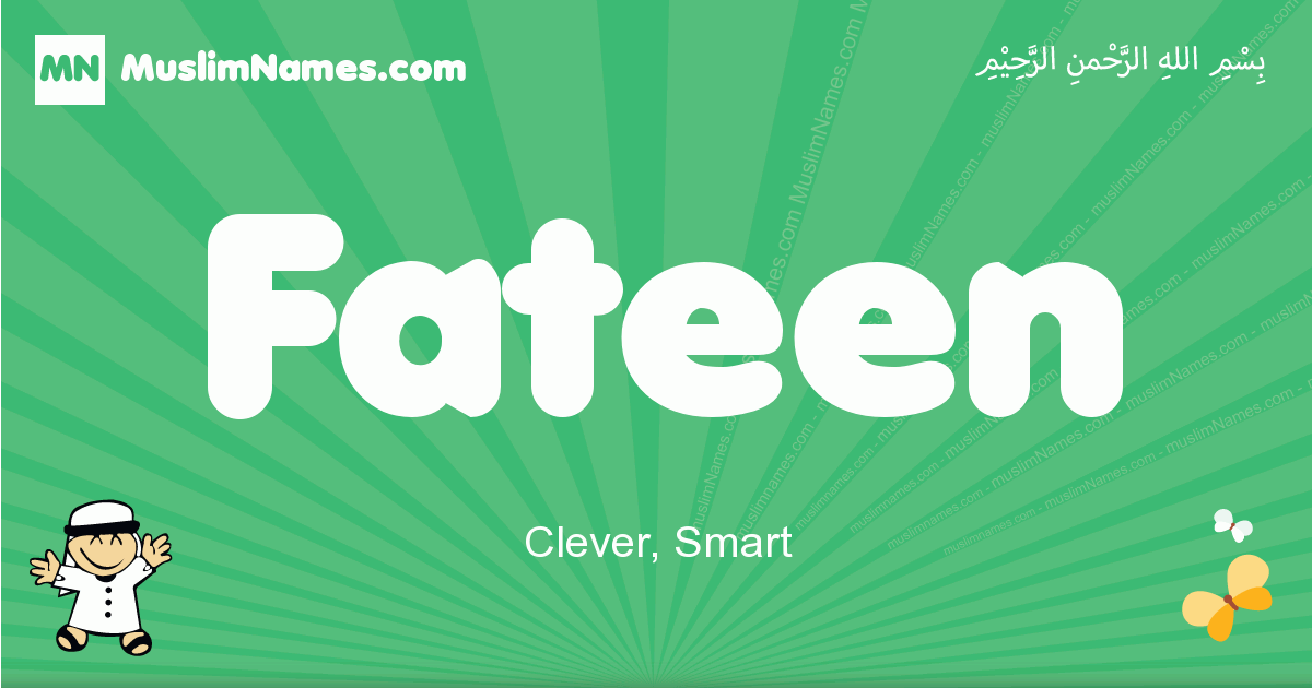 fateen arabic boys name and meaning, quranic boys name fateen