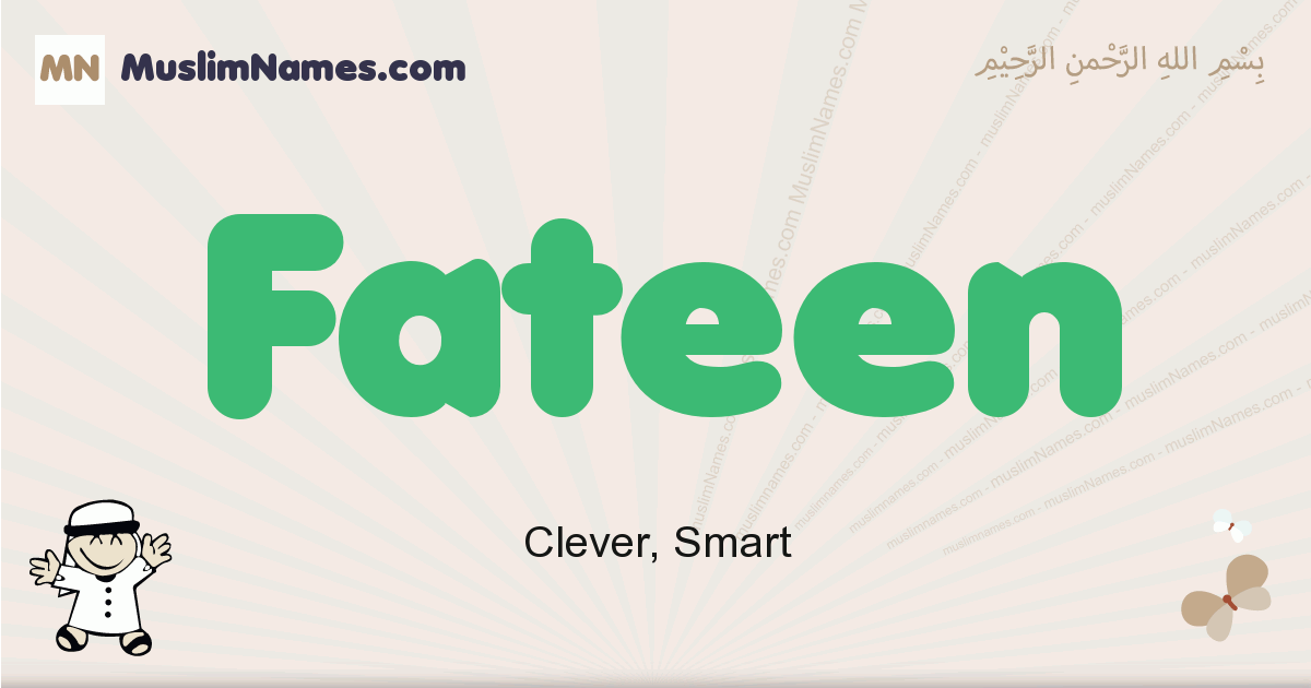 fateen muslim boys name and meaning, islamic boys name fateen