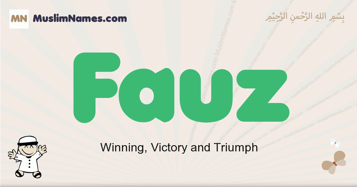 Fauz muslim boys name and meaning, islamic boys name Fauz