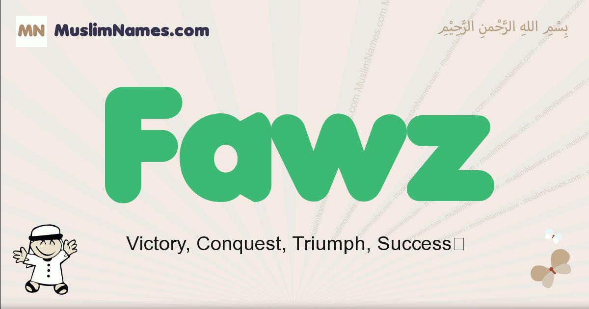 Fawz muslim boys name and meaning, islamic boys name Fawz
