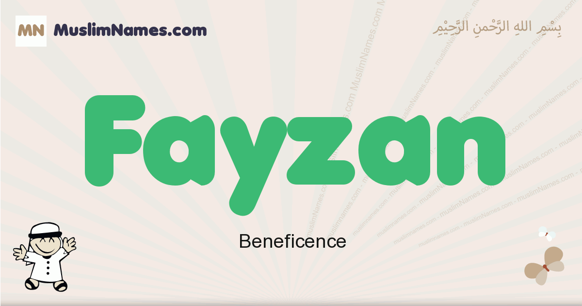 Fayzan muslim boys name and meaning, islamic boys name Fayzan