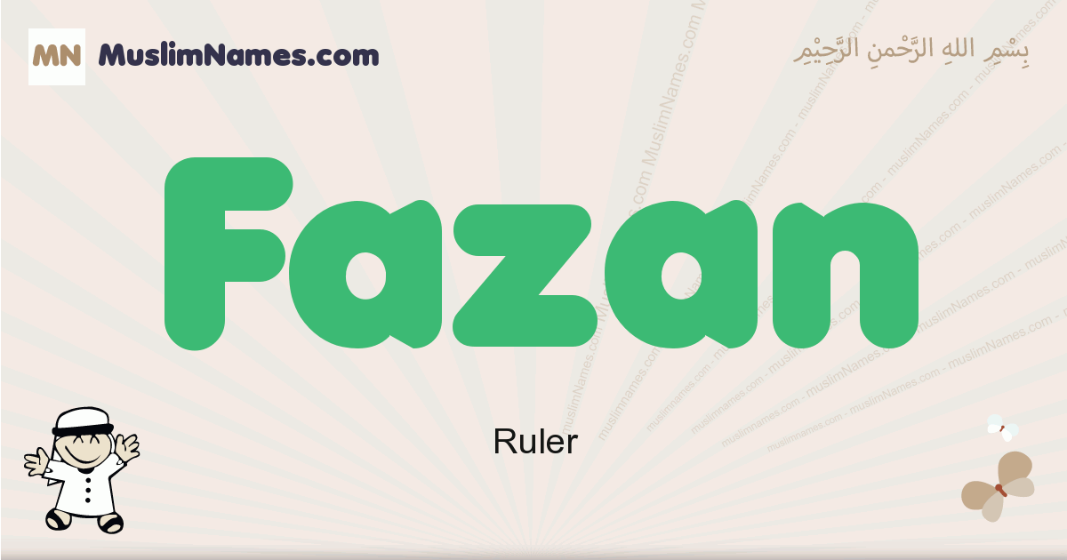 fazan muslim boys name and meaning, islamic boys name fazan