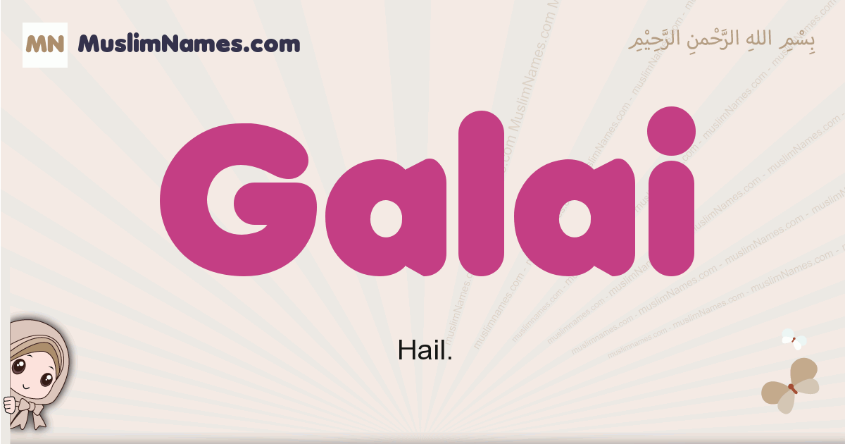 galai muslim girls name and meaning, islamic girls name galai