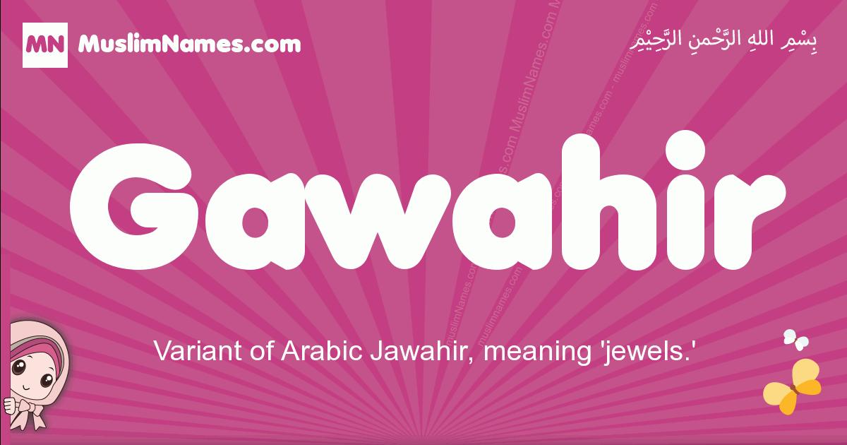 gawahir arabic girls name and meaning, muslim girl name gawahir