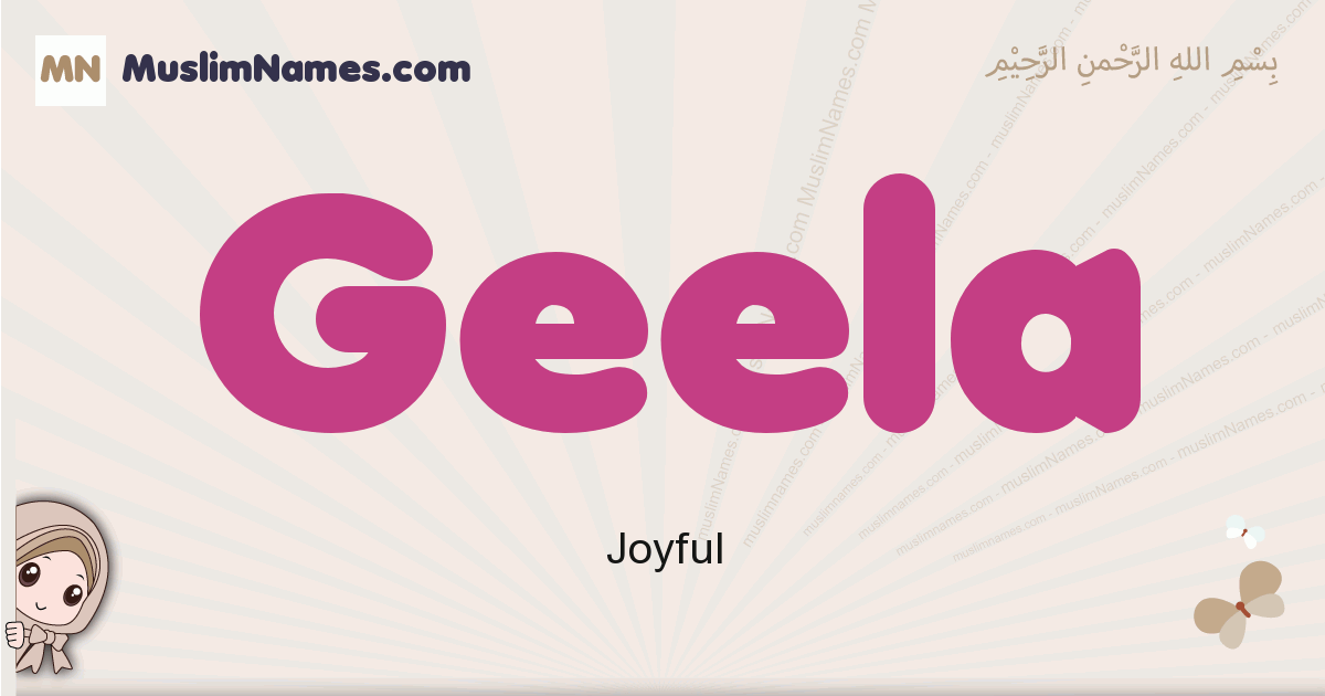 geela muslim girls name and meaning, islamic girls name geela