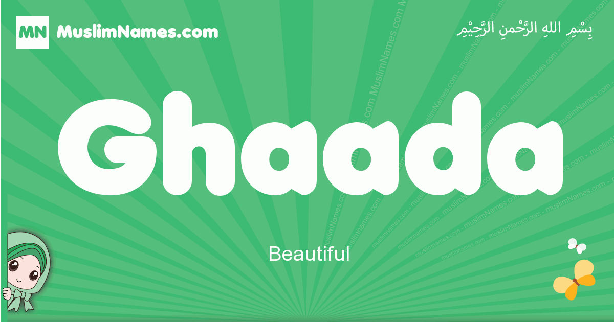 ghaada arabic girl name and meaning, quranic girls name ghaada