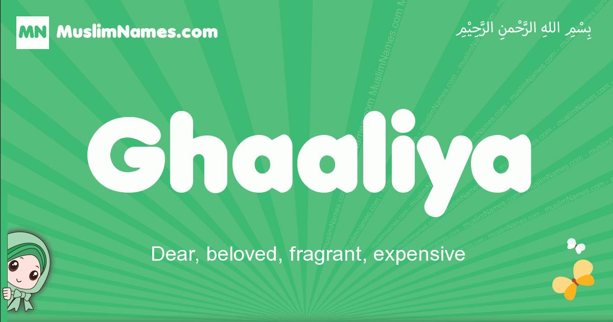 ghaaliya arabic girl name and meaning, quranic girls name ghaaliya