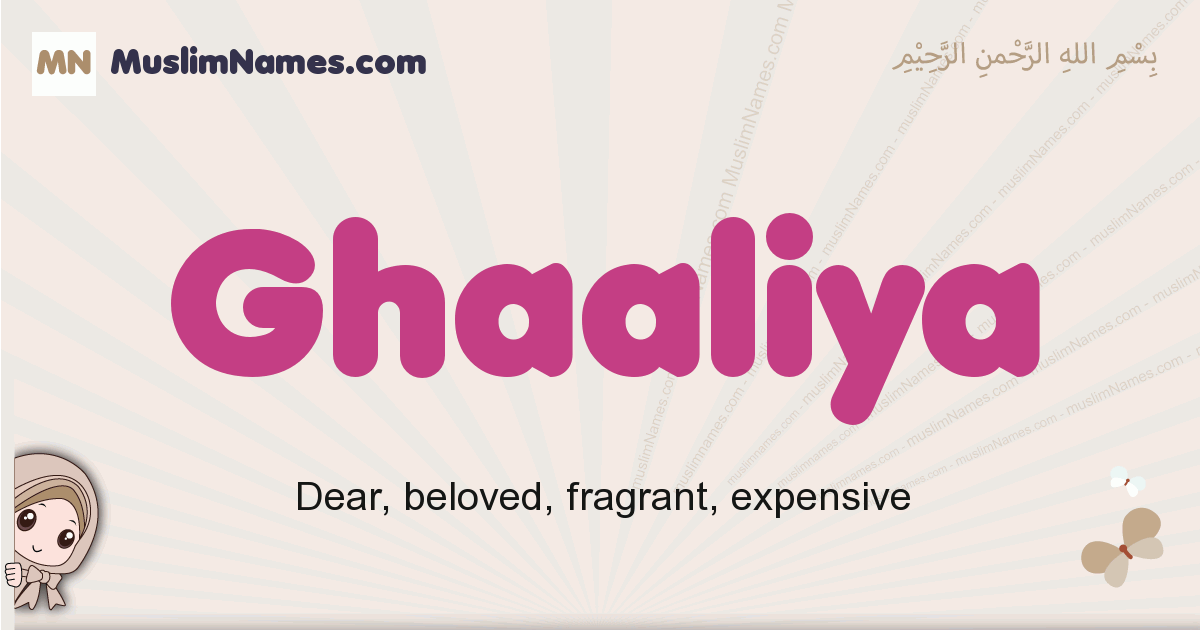 Ghaaliya muslim girls name and meaning, islamic girls name Ghaaliya