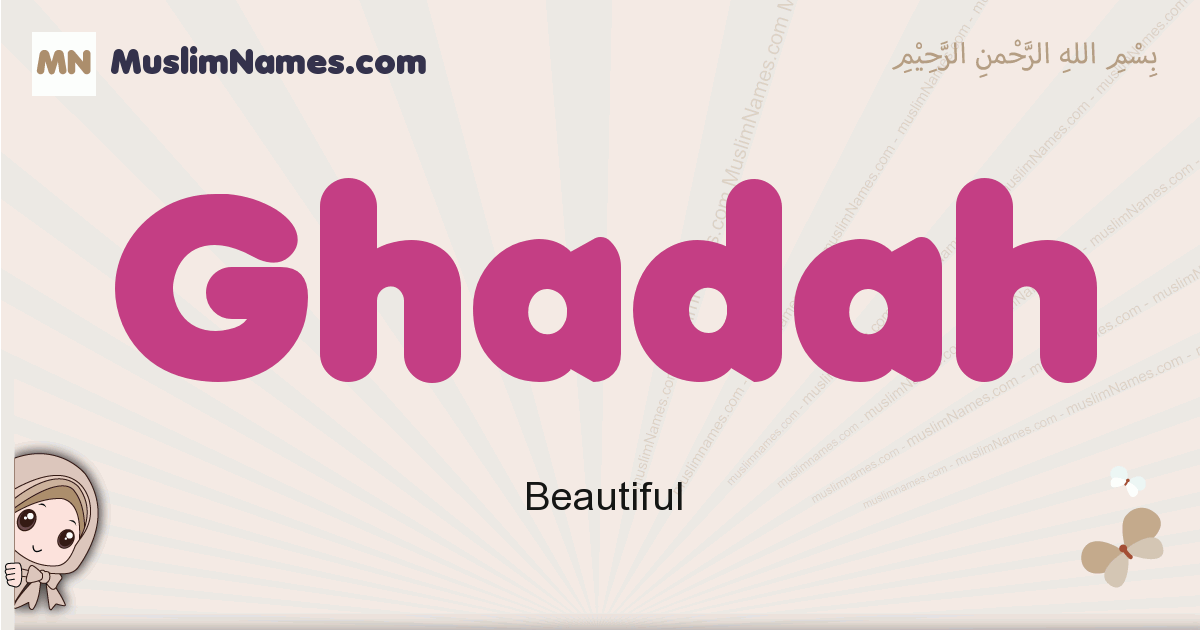 Ghadah muslim girls name and meaning, islamic girls name Ghadah