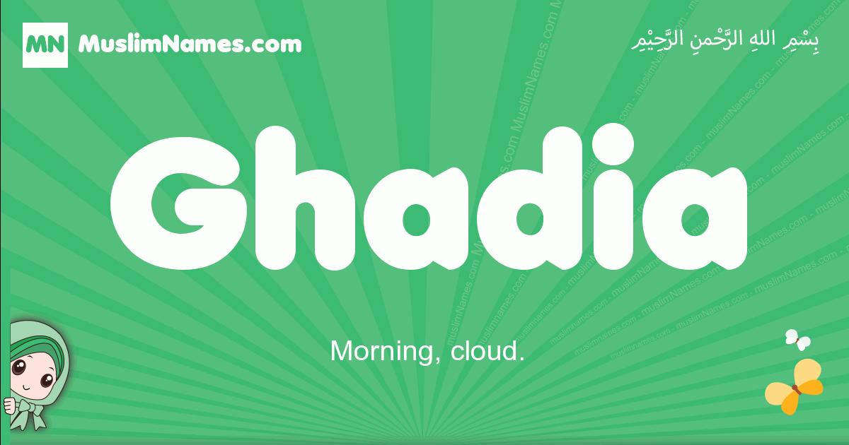 ghadia arabic girl name and meaning, quranic girls name ghadia
