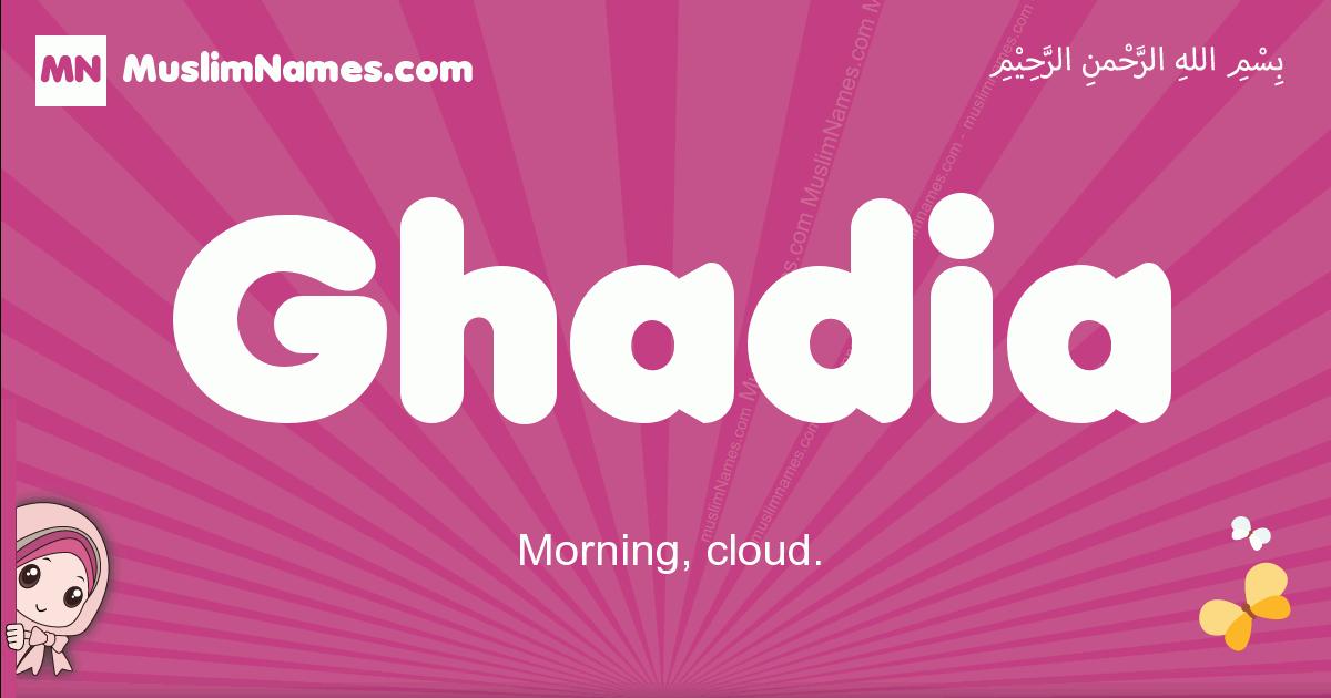 ghadia arabic girls name and meaning, muslim girl name ghadia